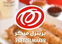 Pretzel Maker - KSU Stadium Branch - Opening Soon