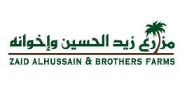 Zaid Alhussain Farms