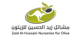 Olives Nurseries