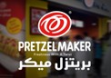 Pretzel Maker - KSU Stadium Branch - Now Open
