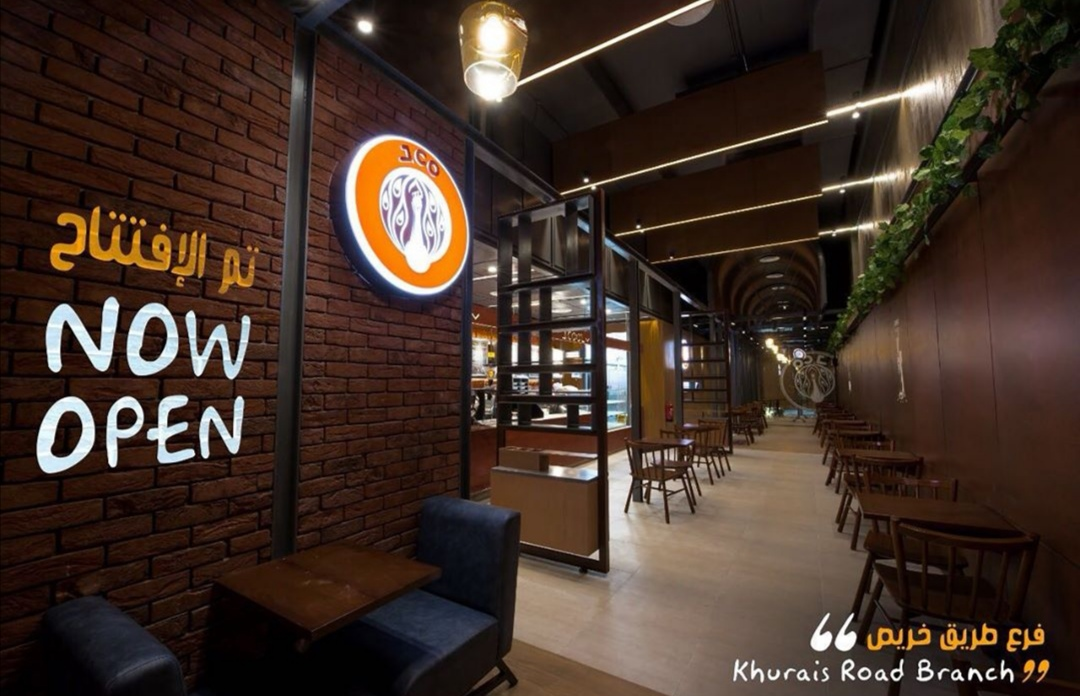 J.CO Khurais Road Branch is Now Open