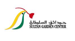 Sultan Garden Center