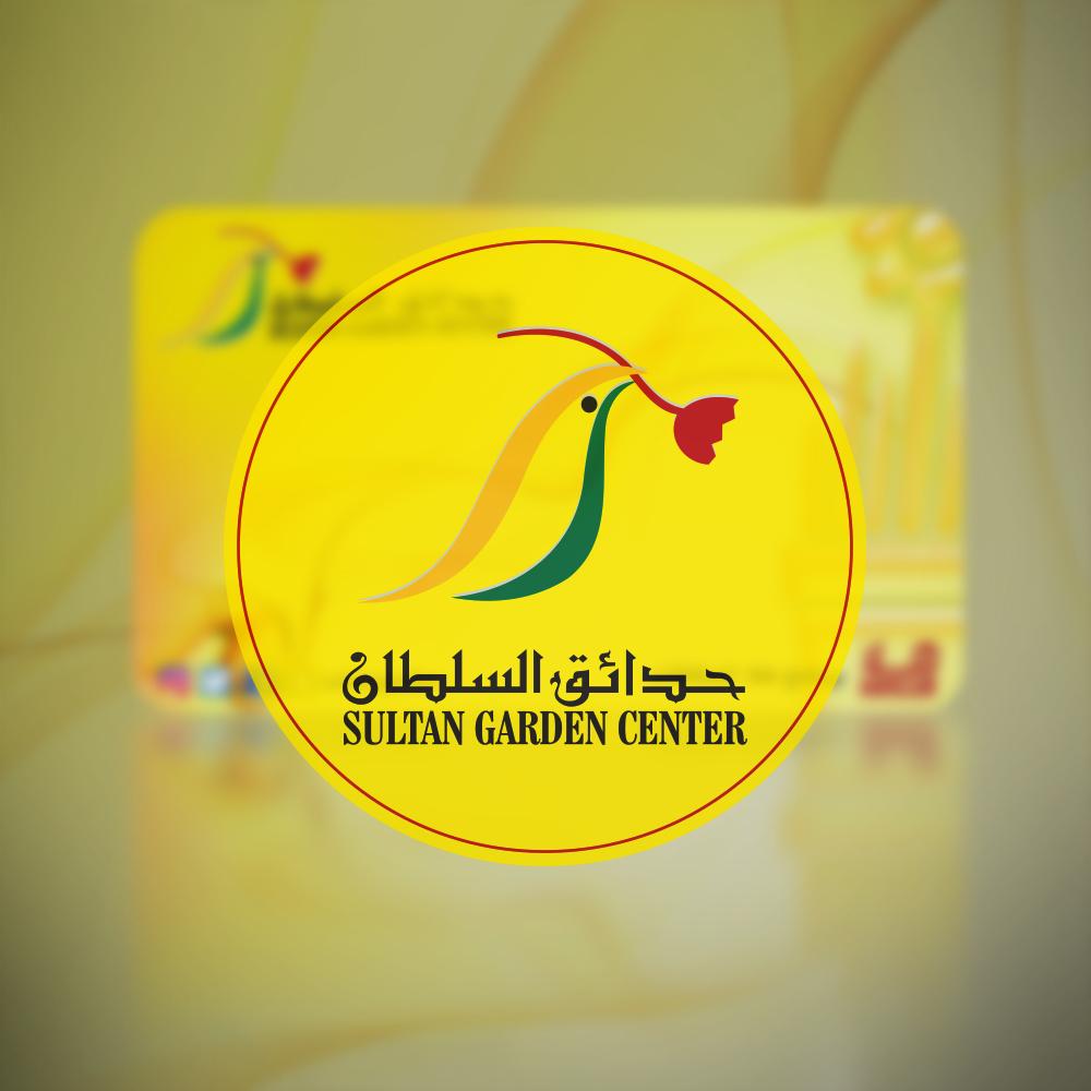 Sultan Garden Center – Loyalty Program Launched