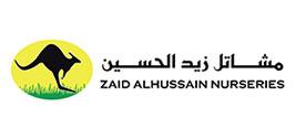 Zaid Alhussain Nurseries